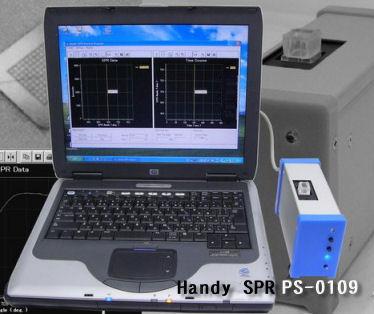 Handy-SPR PS-0109