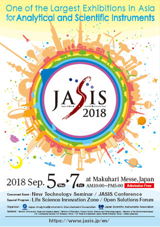 visit us at JASIS 2018, Chiba, Japan