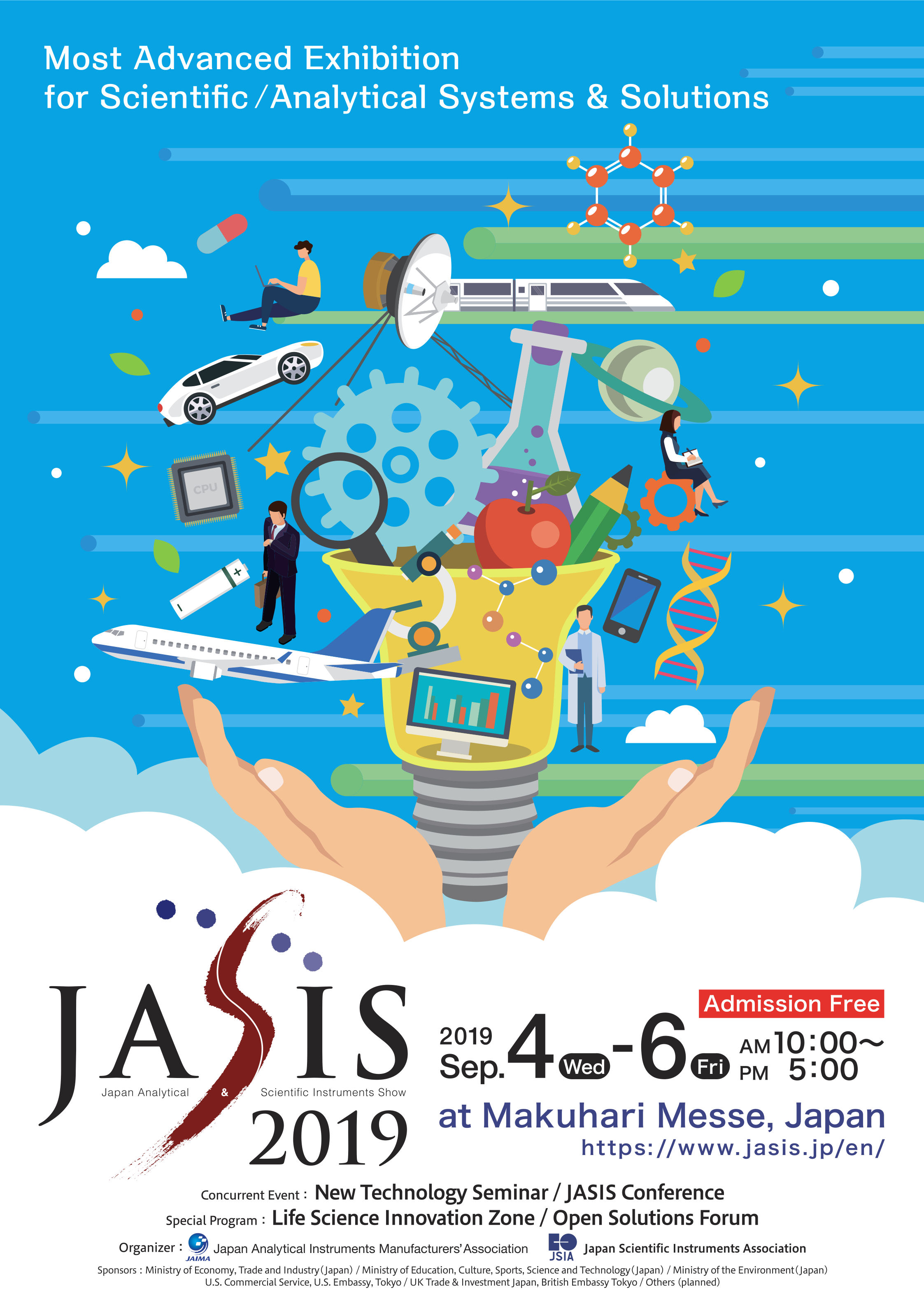 visit us at JASIS 2019, Chiba, Japan