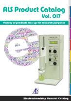 ALS PRODUCT CATALOG Vol. 017