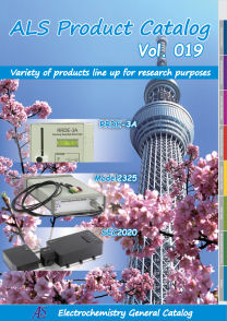 ALS PRODUCT CATALOG Vol. 017