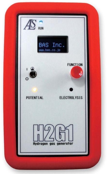 H2G1 Portable Hydrogen Generator